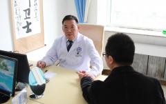 杨海军 医师